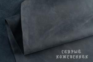 Крейзи хорс (темно-синий)