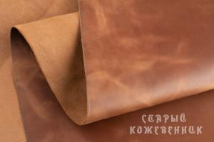 Натуральная кожа для пошива - Крейзи хорс (виски)