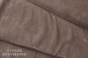 Кожа натуральная - Кристал серый