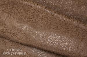 Кожа натуральная - Паутина капучино